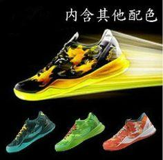 48a961e057266 famoso jugador negro mamba kb zapatos de baloncesto 7 8 para hombres zapatos  atléticos Baloncesto