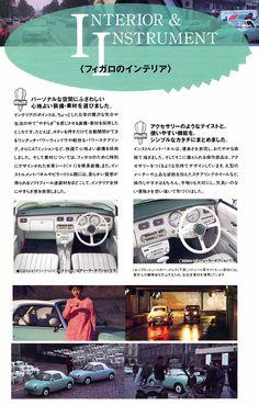 NISSAN Pike Cars (Be-1,PAO, FIGARO,S-Cargo) : ตำนาน Retro ป่วนตลาดญี่ปุ่น ยุค 1980