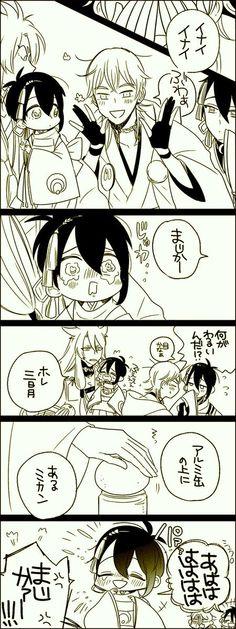 Anime Guys, Manga Anime, Touken Ranbu Characters, Video Game Swords, Doujinshi, Vocaloid, Cute Drawings, Chibi, Comics