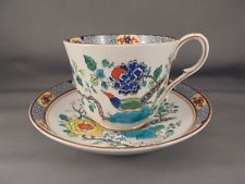 Vintage Paragon Bone China Reproduction Of Old Chinese Cup Saucer K Ang Hsi Paragon Bone China Cup And Saucer Bone China