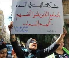 """#aleppo """"Our problem is not in the sky, our problem is with those who think themselves to be the sky"""" #syria"""