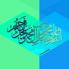 اللهم صل على محمد وال محمد                              …