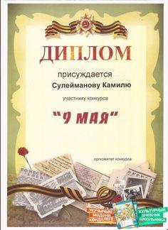 guilloche frame for certificate diploma banknote new design  Картинки по запросу диплом 9 мая