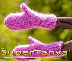 Purple hand knitted mohair mittens handmade by by supertanya