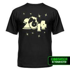 новый 2014