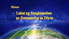 Tagalog Christian Praise and Worship Song Praise And Worship Songs, Worship God, Me Adora, Christian Movies, Tagalog, Poetry, Youtube, God Is, China