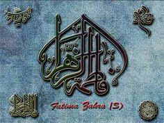 """Shia Islamic Calligraphy - """"Ya Fatima Zahra"""""""