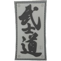 """3D Morale Patch - BUSHIDO  """"The Way of the Warrior""""  www.Maxpedition.com"""