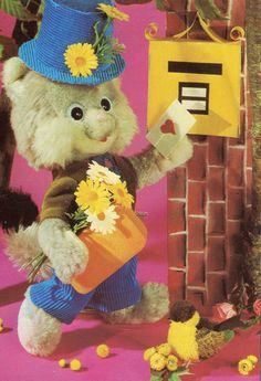 Vintage postcard with cute little bear who brings a love letter. 70's