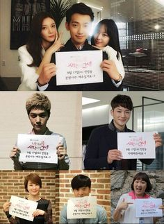 The main cast of 'My Lovely Girl' urges fans to watch their new drama series | http://www.allkpop.com/article/2014/09/the-main-cast-of-my-lovely-girl-urges-fans-to-watch-their-new-drama-series