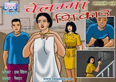 velamma-episode-17-hindi