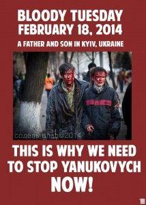 Farther and Son injured in protests #ukraine #digitalmaidan #maidan