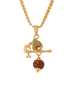 32 best krishna locket for men by menjewell images on pinterest krishna locket goldkrishna locket onlinekrishna pendant in silverradha krishna locket aloadofball Gallery