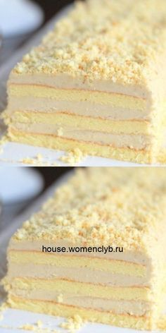 Slavyanka cake with incredibly tasty cream- Cake has a dizzying success! Summer Chicken Recipes, Cooked Chicken Recipes, Cake Recipes, Dessert Recipes, Desserts, Meat Cooking Times, Food Bouquet, Good Food, Yummy Food
