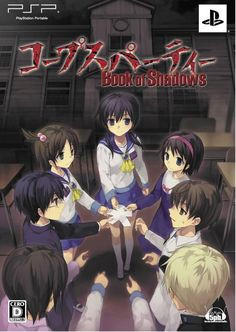 Google Image Result for http://www.csicon.org/wp-content/uploads/2012/09/Corpse-Party-Book-of-Shadows.jpg