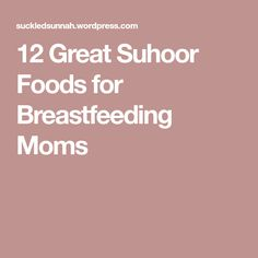 12 Great Suhoor Foods for Breastfeeding Moms