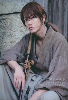 In June Warner Brothers Japan and Studio Swan announced that a live-action film adaptation of Nobuhiro Watsuki's Rurouni Kenshin manga series had been green-lit and had begun pre-production. The film stars Takeru Satō as Himura Kenshin and Emi Takei Japanese Drama, Japanese Men, Eric Northman, Kenshin Le Vagabond, Poses, Kenshin Anime, Rurouni Kenshin Movie, Ronin Samurai, Style Anime