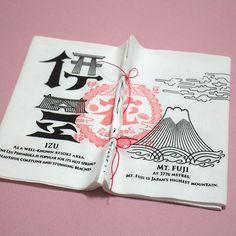 伊豆花遍路 : 東京キッチュ ユニークな和雑貨土産の通販サイト, 東京キッチュ