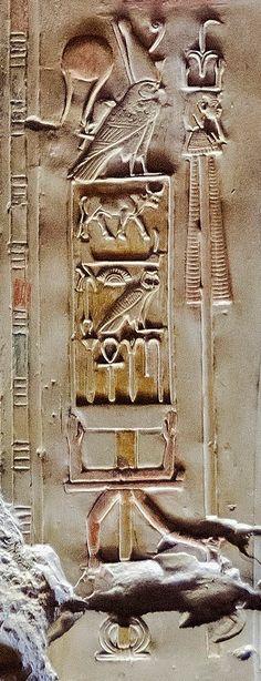 Amnte Nofre - Egyptian Religion : Photo