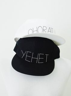 I MUST..I NEED TO GET THESE!!!!! #Yehet #Ohorat| well I know what I'm getting for Rachel