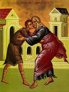 Great Lent, Holy Week, and Pascha | Sunday of the Prodigal Son (The Second Sunday of the Triodion Period)