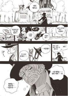 One piece Sabo 16 One Piece Meme, One Piece Manga, Sabo One Piece, One Piece Funny, One Piece Comic, One Piece Fanart, Monkey D Luffy, Zoro, Portgas Ace