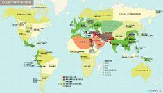 紀元前2000年頃の世界地図 - 世界の歴史まっぷ (更新) #無料ダウンロード #歴史地図 #古代文明