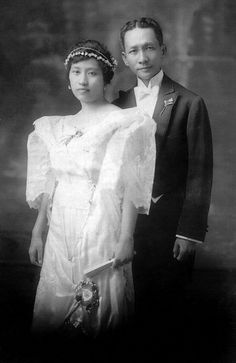 President Sergio & Esperanza Osmena A young Cebu legislative Represnative Sergio Osmeña, marries my grandmother's sister Esperanza Limjap. He became the President of the Philippine Commonwealth after Quezon passed away. Fort Santiago, President Of The Philippines, Filipino Fashion, Islamic Society, Uk Visa, Philippines Culture, Filipino Culture, Free Advice, Cebu