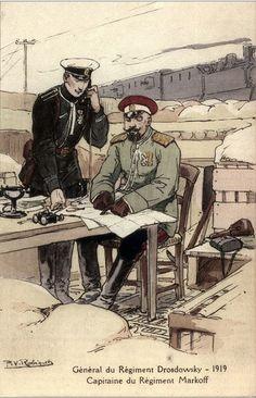 Russian Civil War. White Army. (L) Markovski Regt. (R) Drozdovski Regt.