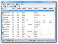 CurrPorts v2.10 網路連線監控程式