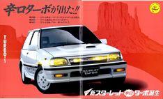 Toyota Starlet Turbo S Toyota Racing Development, Toyota Starlet, Gt Turbo, Classic Japanese Cars, Lexus Cars, Ae86, Cars Motorcycles, Vehicles, Key Frame