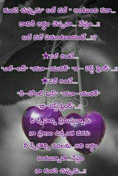 Friendship Quotes In Telugu, Best Friends, Memes, Gallery, Places, Beat Friends, Bestfriends, Animal Jokes, Meme