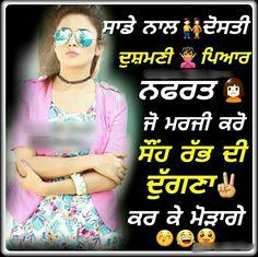 @manidrehar❤ Happy Quotes, Positive Quotes, Punjabi Quotes, Punjabi Funny, Punjabi Status, Funny Qoutes, Queen Quotes, Attitude, Thoughts