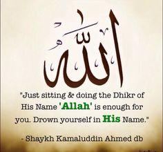 Mufti Kamaluddin Ahmed Allah, Names