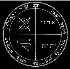 The Key Of Solomon, The Third Pentacle Of Jupiter. Alchemy, Magick.