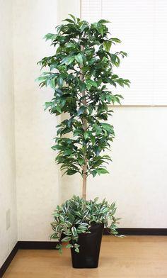 光触媒 光の楽園アルデシア(下草付)1.5m【インテリアグリーン 人工観葉植物】