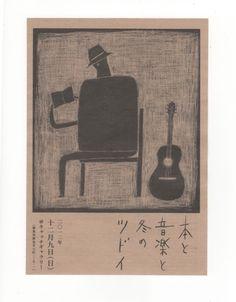 works2012_dm_kaze_tokushima