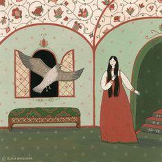 the firebird - yelena bryksenkova
