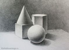 Drawing For Beginners How to Draw Objects Vide Lesson - Discover how to draw a still . Value Drawing, Rendering Drawing, Shading Drawing, Basic Drawing, Drawing Lessons, Drawing Techniques, Drawing Ideas, Form Drawing, Still Life Sketch