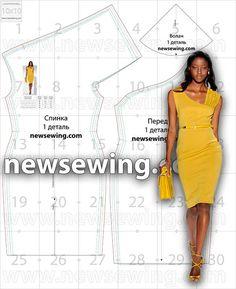 Стильное платье-футляр с асимметричным вырезом и драпировкой - выкройка