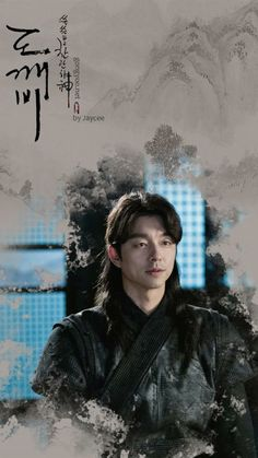 """Kim Shin - Gong Yoo """"Goblin: The Lonely and Great God"""" 도께비 Asian Actors, Korean Actors, Korean Dramas, Goblin The Lonely And Great God, Goblin Korean Drama, Goblin Gong Yoo, Goong Yoo, Ji Eun Tak, Captive Prince"""