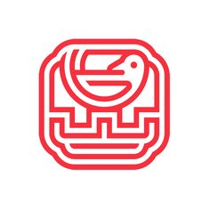 Lance Wyman, 1981. Great Wall Hotel logo. Beijing, China.