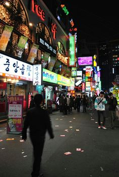 Seoul, Südkorea Source by ibtissamly South Korea Travel, North Korea, Seoul Korea, Brunei, Laos, Hongdae, Korean Wave, Korean Street, Places To Go