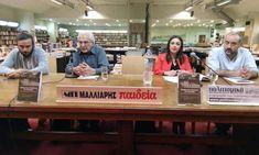 Παρουσιάστηκε το βιβλίο για τον πόλεμο και την αντίσταση στην Θεσσαλία - Πολιτισμικά Θεσσαλονίκης