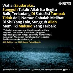Allah Quotes, Muslim Quotes, Quran Quotes, Faith Quotes, Islamic Quotes, Words Quotes, Spiritual Quotes, Positive Quotes, Motivational Quotes
