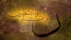 quran verses wallpaper - Google Search