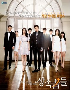 THE HEIRS (2013): social classes and high school drama, but it's so much more than that