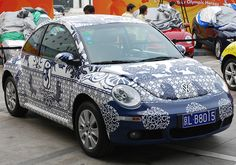 one of the Beijing Olympics custom bugs