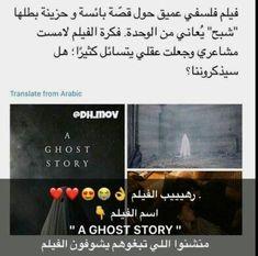 Cinema Movies, Film Movie, Horror Movies, Netflix Movies To Watch, Good Movies To Watch, Closer Quotes Movie, Movie Quotes, Night Film, Bon Film