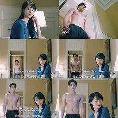 All Korean Drama, Korean Dramas, Yang Yang Zheng Shuang, Yang Yang Actor, Drama Drama, Kim Bum, Kdrama Memes, Beautiful Love, Asian Actors